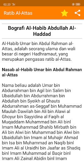 Ratib Al-Attas Lengkap - Terjemah & MP3 screenshot 4