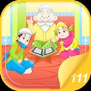 Hafiz Series : Al Lahab