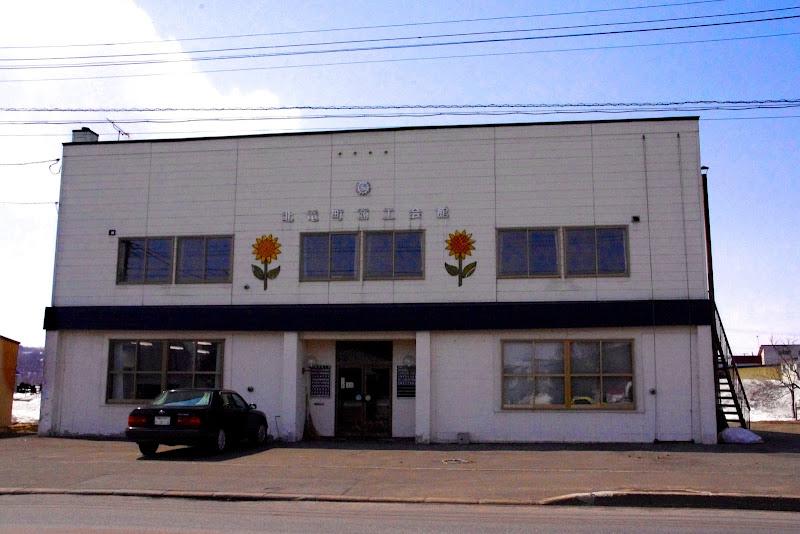 Photo: 北竜町商工会館