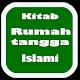 Kitab Uqudullujain + Terjemah Download on Windows