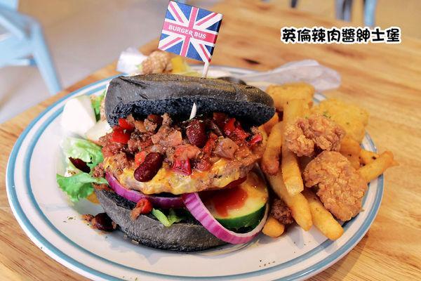 Burger Bus 漢堡巴士 /英式壓烤漢堡、英式套餐