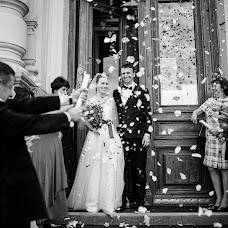 Wedding photographer Venera Akhmetova (GoodLuckFilm). Photo of 05.03.2018