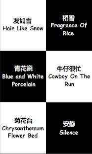 Piano dlaždice - Jay Chou - náhled