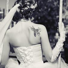 Wedding photographer Vadim Shaynurov (shainurov). Photo of 26.01.2016