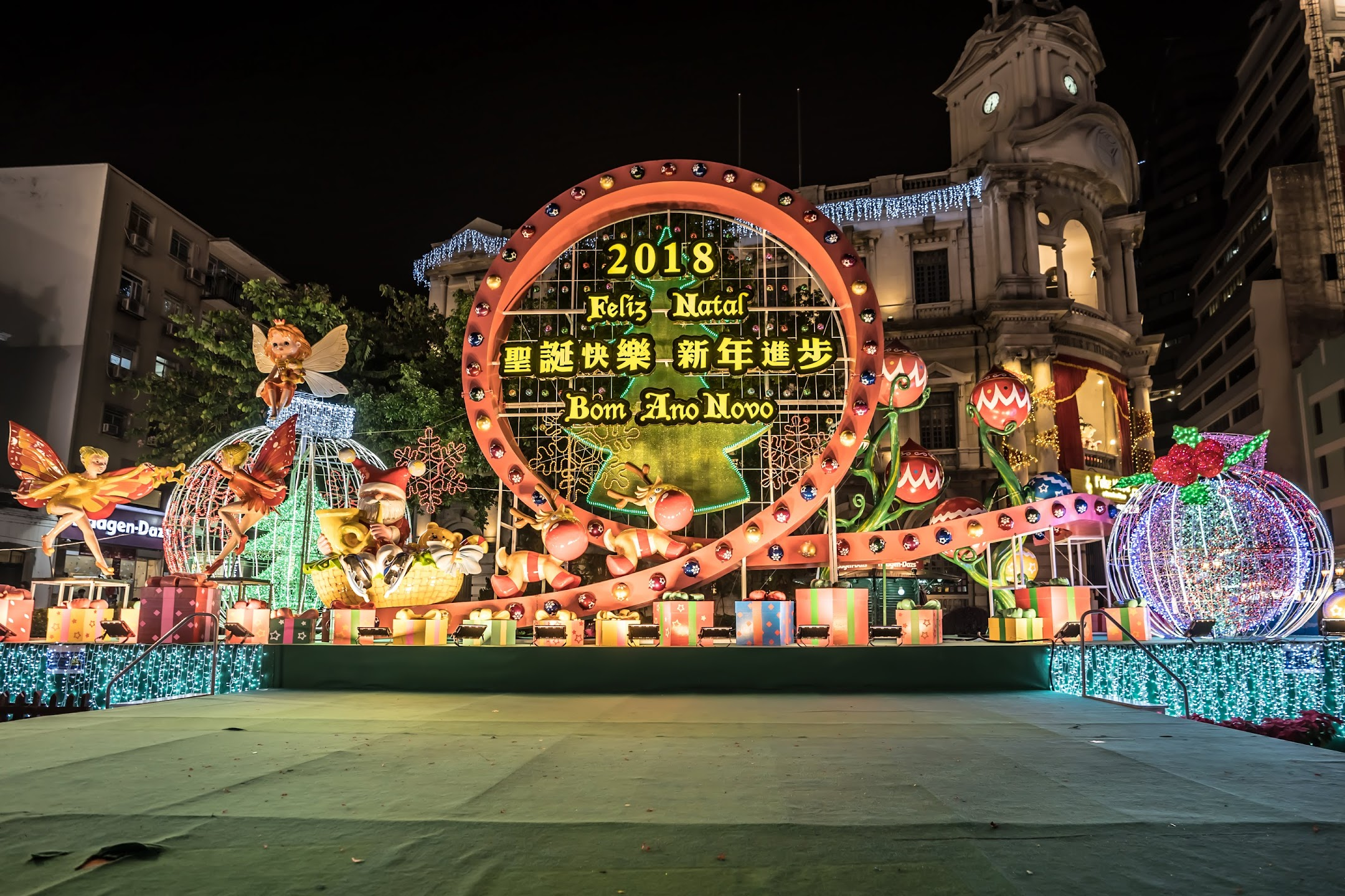 Macau Senado Square light-up6