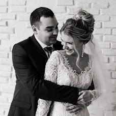Wedding photographer Ekaterina Milovanova (KatyBraun). Photo of 05.05.2018