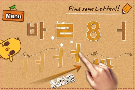 Korean 123 Read Write Practice- screenshot thumbnail