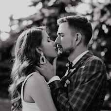 Wedding photographer Diana Shishkina (DianaShishkina). Photo of 08.12.2018
