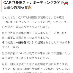 BRZ ZC6 Sのカスタム事例画像 真琴(まる子)さんの2019年11月22日17:14の投稿