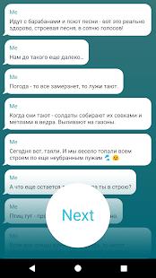 ВДВ Дневник программиста - náhled