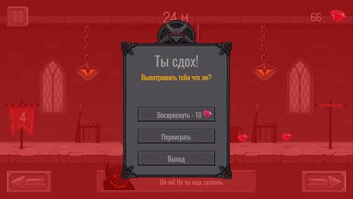 Evil Game - u0432u044bu0436u0438u0432u0430u043du0438u0435 u0432 u043fu043eu0434u0437u0435u043cu0435u043bu044cu0435 0.7.5 {cheat hack gameplay apk mod resources generator} 4