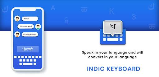 Punjabi Voice Typing Keyboard - Apps on Google Play