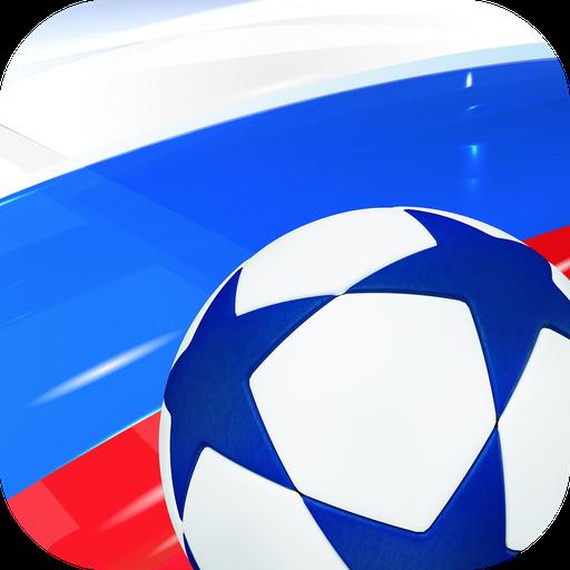 Футбол России РФПЛ ФНЛ онлайн (app)