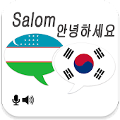 Uzbek Korean Translator