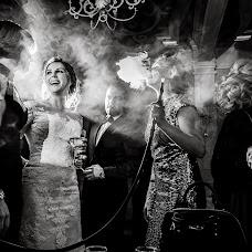 Wedding photographer Maksim Kozlovskiy (maximmesh). Photo of 25.04.2018