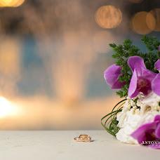 Wedding photographer Antonio Passiatore (passiatorestudio). Photo of 24.07.2018
