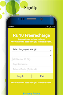Rs 10 Free Recharge - náhled