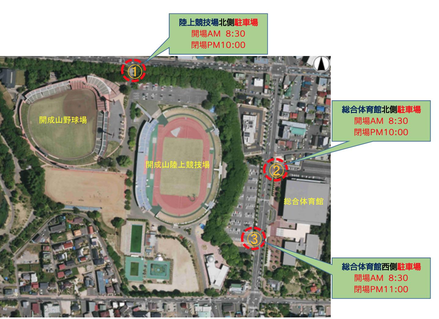お花見シーズンは開成山公園の駐車場に駐車するのが難関な件
