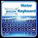 Water Keyboard icon