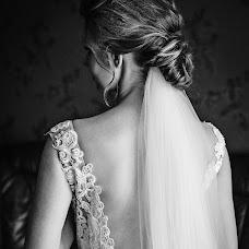Wedding photographer Aleksandr Ivanov (raulchik). Photo of 12.05.2018