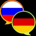 Russian German Dictionary Free APK for Bluestacks