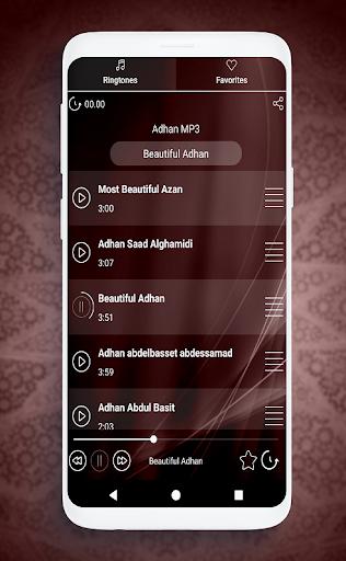 adhan abdelbasset mp3