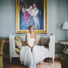 Wedding photographer Elena Kashnikova (ByKashnikova). Photo of 29.11.2012