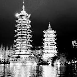 by Chet Sosinski - Black & White Buildings & Architecture