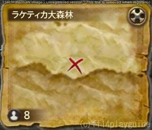 map55C