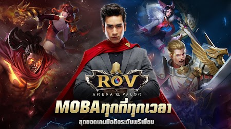 Garena RoV: Mobile MOBA APK screenshot thumbnail 1