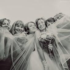 Wedding photographer Dina Katson (Photodina). Photo of 23.02.2013