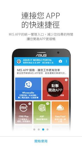 ASUS IT Mobile Portal ss3
