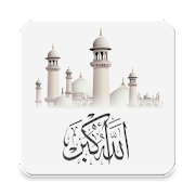 Athan Notify : Prayer Times, Quran and Qiblah