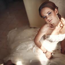 Wedding photographer Nikita Shachnev (Shachnev). Photo of 04.10.2015