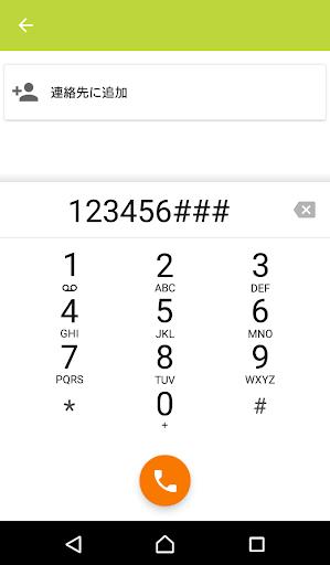 u304bu3051u305fu3044u653eu984c 1.1.0 Windows u7528 2