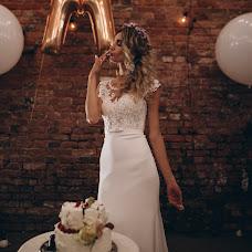 Wedding photographer Aleksandr Osadchiy (Osadchyiphoto). Photo of 06.03.2018