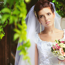 Wedding photographer Kristina Druzhinina (krisstiD). Photo of 04.10.2014
