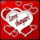Hindi Love Shayari APK