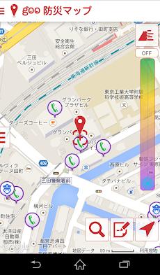 goo防災マップ(避難所、公衆電話、公共施設等を地図表示)のおすすめ画像1