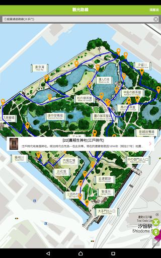 TokyoParksNavi,體驗別有風味的公園散步|玩旅遊App免費|玩APPs