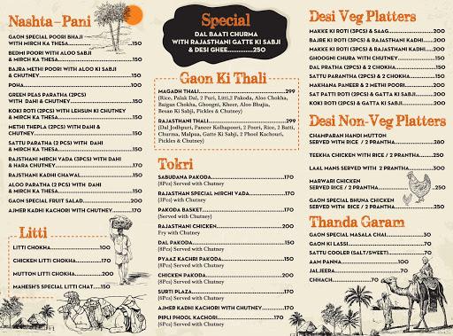 Gaon menu 3