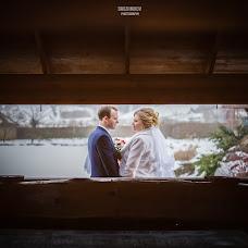 Wedding photographer Maksim Drozhnikov (MaximFoto). Photo of 07.05.2018