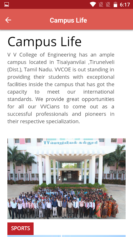 VV College of Engineering- screenshot