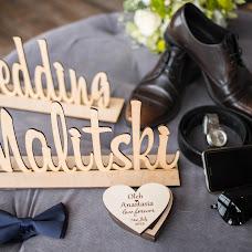 Wedding photographer Maksim Vasilenko (Maximilyan77). Photo of 28.08.2018