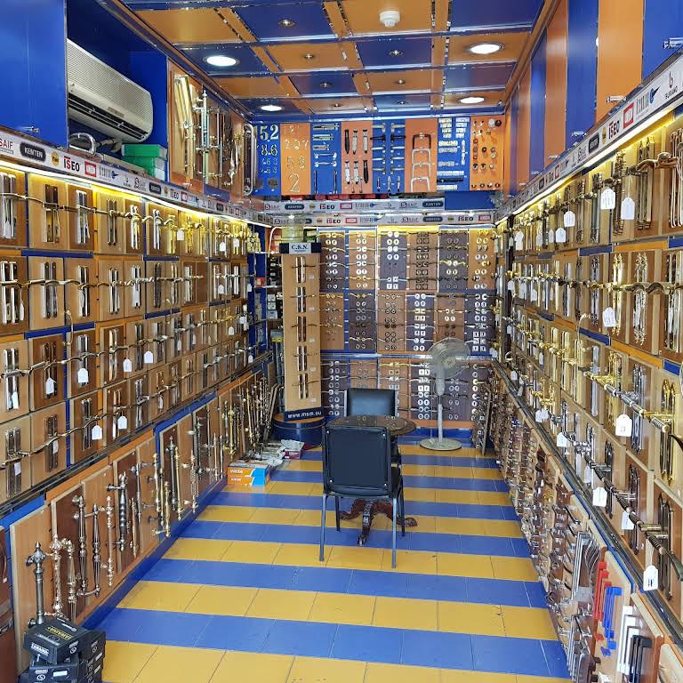 Brilliant Hardware Est  - Hardware Store in Shuwaikh