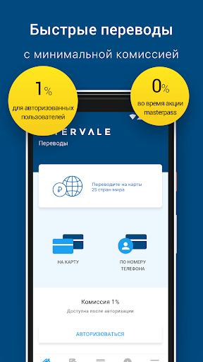 Перевод с карты на карту: перевести деньги онлайн screenshot