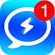 SMS + MMSメッセージ- GIFテキスト
