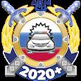 Билеты ПДД 2020 Экзамен ПДД apk