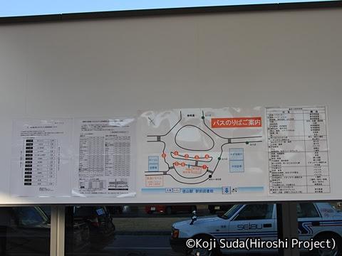 JR徳山駅バスのりば_02