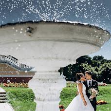 Wedding photographer Yuriy Khoma (yurixoma). Photo of 19.09.2018